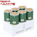 サバイバルフーズ 野菜のクリームパスタ(600g*大缶6缶入...