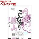 コシヒカリ 平成29年度産 兵庫県丹波篠山(5kg)