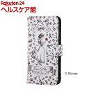 イングレム iPhone 8/7/6s/6 ディズニー/手帳型ケース マグネット/白雪姫 13(1コ入)