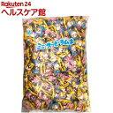 ミニクッピーラムネ(1kg)【spts3】