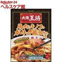 大阪王将 鶏肉とキノコのガーリック醤油炒めの素(2~3人前)【大阪王将】