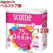 スコッティ フラワーパック 3倍長持ち ダブル(75m*4ロール*12コセット)【スコッティ(SCOTTIE)】