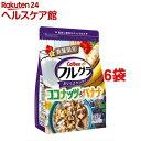 【企画品】フルグラ ココナッツ&バナナ(700g*6コセット)【フルグラ】【送料無料】