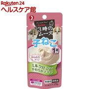 キャネット 3時のムース 子ねこ用 ミルク仕立てやわらかチキン(25g)【キャネット】