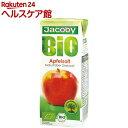 オーガニックアップルジュース(ストレート)(200mL)【オーサワ】
