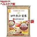 金芽ロウカット玄米(2kg*2コセット)【東洋ライス】...