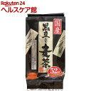 国産 黒豆入り麦茶 ティーパック(8g*52袋入)【寿老園】