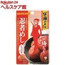 忍者めし 梅かつお(20g)【UHA味覚糖】