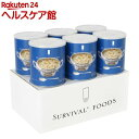 サバイバルフーズ チキンシチュー(60食相当)(大缶6缶入)...