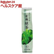 ムソー 奈良の大和茶 有機緑茶(100g)