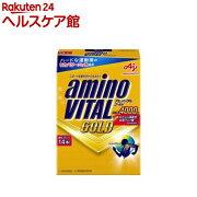 アミノバイタル ゴールド(4.7g*14本入)【アミノバイタル(AMINO VITAL)】