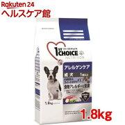 ファーストチョイス アレルゲンケア 成犬 小粒 白身魚&スイートポテト(1.8kg)【ファーストチョイス(1ST CHOICE)】