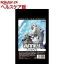 SPACE FOOD(宇宙食) アイスクリーム(バニラ)[非常食 保存食]