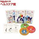 DVDマイベストイングリッシュ(全3巻)【送料無料】