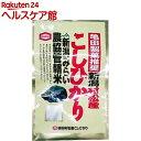 コシヒカリ 平成29年度産 亀田製菓 新潟村松産 特A(5kg)