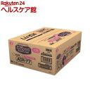 メディコート アレルゲンカット 魚&お米 7歳から 高齢犬用 大粒(500g*12袋入)【メディコート】