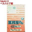 業務屋さん ひも付き規格袋 No.11 HDH-11(200枚入)