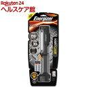 エナジャイザー ハードケース ワークライト HCWORK43(1コ入)【エナジャイザー】【送料無料】