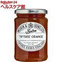 チップトリー オレンジマーマレード(340g)【チップトリー】