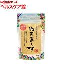 沖縄の海塩 ぬちまーす(250g)【ぬち