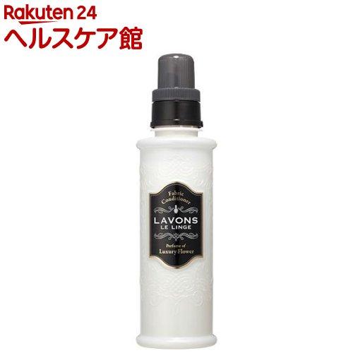 ラ・ボン ルランジェ 柔軟剤 ラグジュアリーフラワー(600ml)【ラ・ボン ルランジェ】[花粉吸着防止]