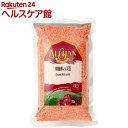アリサン 有機赤レンズ豆(500g)【アリサン】