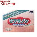 リフラノン 濃厚流動食専用(25g*30袋入)