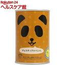 フェイス パンの缶詰 チョコチップ(160g)