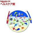 楽しい魚釣り(1コ)【コンセル】【送料無料】...