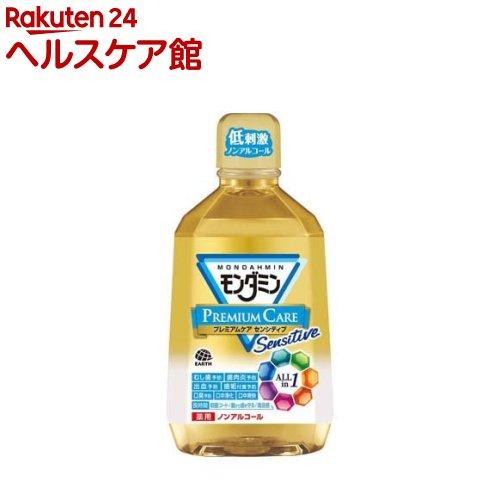 モンダミン プレミアムケア センシティブ(1.08L)【モンダミン】