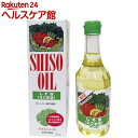 しそ油(えごま油)(280g)【スギヤマ薬品】...