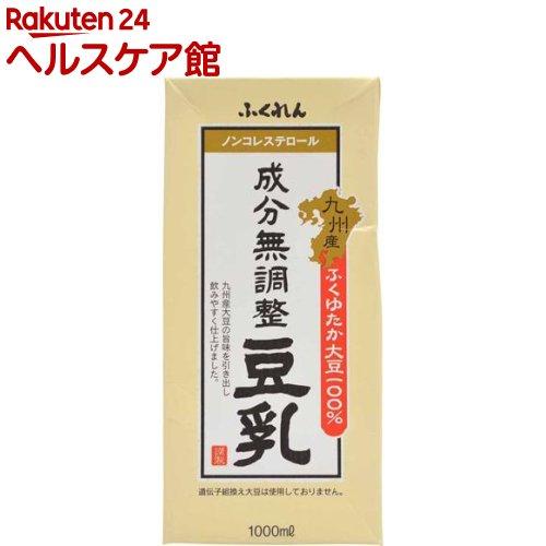 ふくれん 成分無調整豆乳(1L*6本入)【ふくれん】