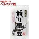 カシワラ 煎り黒豆(80g)