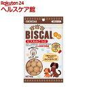 ビスカル 小粒(65g)【ビスカル】