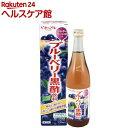 ビネップル ブルーベリー黒酢飲料(720ml)【more30】【ビネップル】