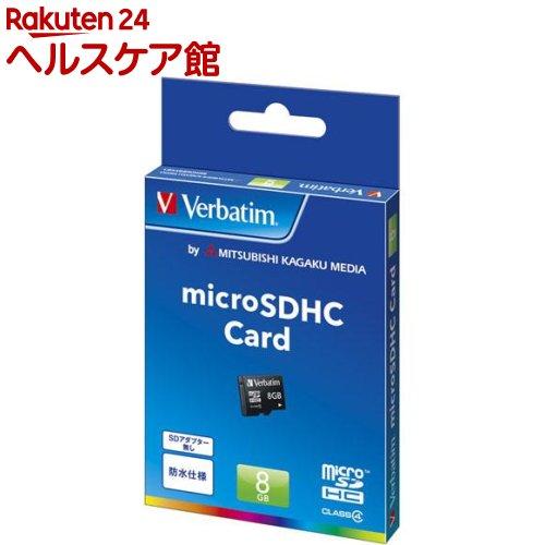 バーベイタム microSDカード 8GB SDHC Class4 SDアダプター無し MHCN8GYVZ1(1枚入)【バーベイタム】