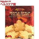 メープルシロップ クリームクッキー(350g)【spts3】【slide_8】【ボーアンドボン】
