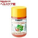 クナイプ バスソルト オレンジ・リンデンバウム(850g)【...