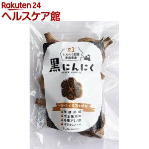 青森県産醗酵熟成黒にんにく S玉(7コ入)【Bee BALANCE】