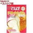 ホームメイドケーキ ドライイースト(3g*4袋入)