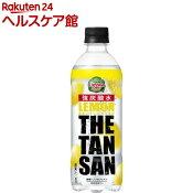 カナダドライ ザ タンサン レモン PET(490mL*24本)【カナダドライ】