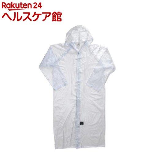 レインマニア ポケットコート 1200 クリア 90cm(1枚入)【RainMania】