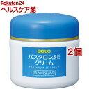 【第3類医薬品】パスタロンSEクリーム(60g*2コセット)...