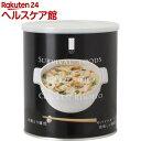サバイバルフーズ 小缶単品 洋風とり雑炊(1缶2.5食相当)(100g)【サバイバルフーズ】