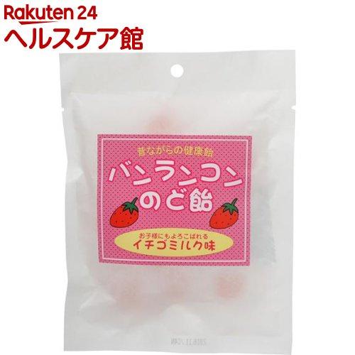 バンランコンのど飴(60g)