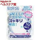 洗たくマグちゃん ブルー(1コ入)【マグちゃん】