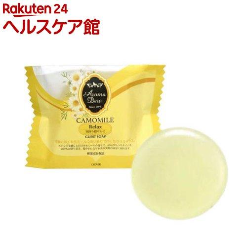 アロマデュウ ゲストソープ カモミールの香り(35g)【アロマデュウ(Aroma Dew)】