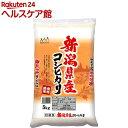 平成30年度産 新潟産コシヒカリ みのり(5kg)