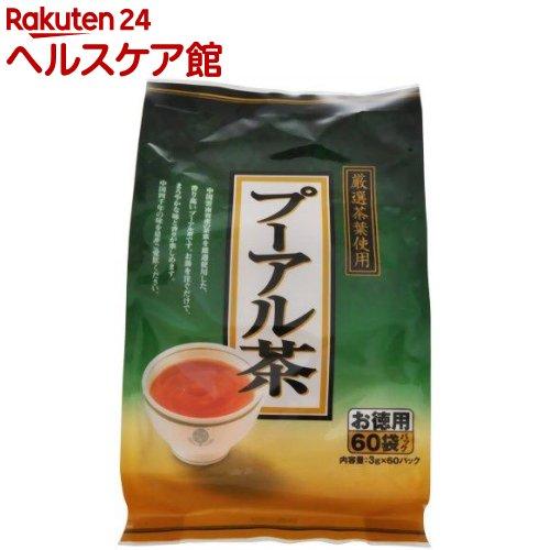 プーアル茶 ティーパック(3g*60パック)