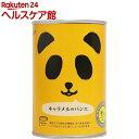 フェイス パンの缶詰 キャラメルX24個 製造より3年保存 備蓄用保存パン